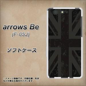 arrows Be F-05J TPU ソフトケース / やわらかカバー【505 ユニオンジャック-ダーク 素材ホワイト】(アローズ ビー F-05J/F05J用)