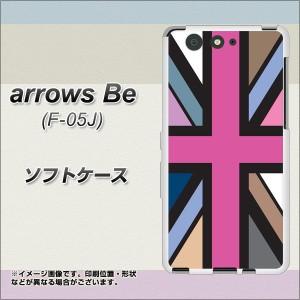 arrows Be F-05J TPU ソフトケース / やわらかカバー【507 ユニオンジャック-デスカラー 素材ホワイト】(アローズ ビー F-05J/F05J用)