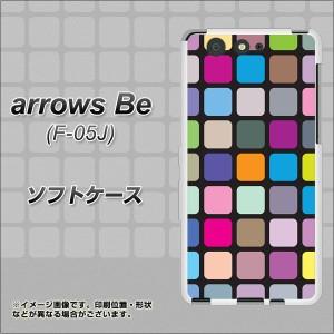 arrows Be F-05J TPU ソフトケース / やわらかカバー【509 カラースクエアー 素材ホワイト】(アローズ ビー F-05J/F05J用)