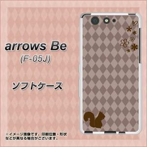 arrows Be F-05J TPU ソフトケース / やわらかカバー【515 リス 素材ホワイト】(アローズ ビー F-05J/F05J用)
