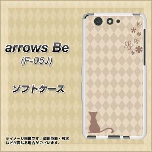 arrows Be F-05J TPU ソフトケース / やわらかカバー【516 ワラビー 素材ホワイト】(アローズ ビー F-05J/F05J用)
