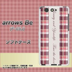 arrows Be F-05J TPU ソフトケース / やわらかカバー【518 チェック柄besuty 素材ホワイト】(アローズ ビー F-05J/F05J用)