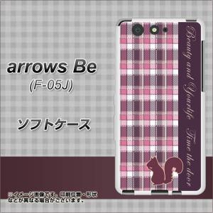 arrows Be F-05J TPU ソフトケース / やわらかカバー【519 チェック柄にリス 素材ホワイト】(アローズ ビー F-05J/F05J用)