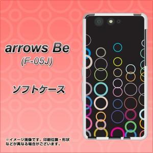 arrows Be F-05J TPU ソフトケース / やわらかカバー【521 カラーリングBK 素材ホワイト】(アローズ ビー F-05J/F05J用)