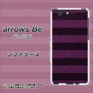 arrows Be F-05J TPU ソフトケース / やわらかカバー【533 極太ボーダーPR&NV 素材ホワイト】(アローズ ビー F-05J/F05J用)