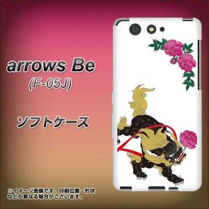 arrows Be F-05J TPU ソフトケース / やわらかカバー【VA829 獅子と華 素材ホワイト】(アローズ ビー F-05J/F05J用)