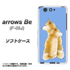 arrows Be F-05J TPU ソフトケース / やわらかカバー【YJ017 柴犬 青 素材ホワイト】(アローズ ビー F-05J/F05J用)