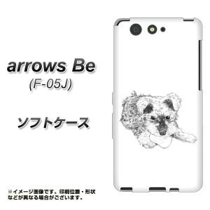 arrows Be F-05J TPU ソフトケース / やわらかカバー【YJ188 シュナウザー 手描き 子犬 犬 かわいい 素材ホワイト】(アローズ ビー F-05