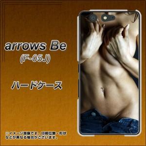 arrows Be F-05J ハードケース / カバー【602 ボディライン 素材クリア】(アローズ ビー F-05J/F05J用)