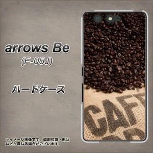 arrows Be F-05J ハードケース / カバー【VA854 コーヒー豆 素材クリア】(アローズ ビー F-05J/F05J用)