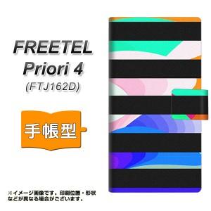 メール便送料無料 FREETEL Priori4 ( FTJ162D ) 手帳型スマホケース 【 YB846 ボーダー07 】横開き (フリーテル Priori4 ( FTJ162D )/FTJ