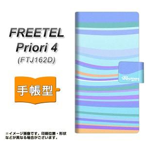 メール便送料無料 FREETEL Priori4 ( FTJ162D ) 手帳型スマホケース 【 YB998 コルゲート05 】横開き (フリーテル Priori4 ( FTJ162D )/F