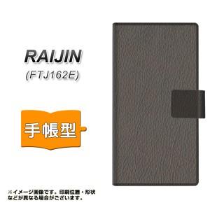 メール便送料無料 FREETEL FTJ162E RAIJIN 手帳型スマホケース 【 EK851 レザー風グレー 】横開き (フリーテル 雷神 FTJ162E/FTJ162E用/