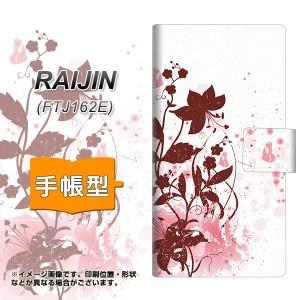 メール便送料無料 FREETEL FTJ162E RAIJIN 手帳型スマホケース 【 EK914 赤い花と蝶 】横開き (フリーテル 雷神 FTJ162E/FTJ162E用/スマ