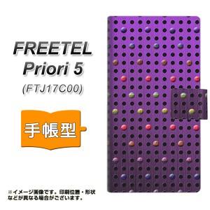メール便送料無料 FREETEL Priori5 FTJ17C00 手帳型スマホケース 【 YA927 dot03 】横開き (フリーテル Priori5 FTJ17C00/FTJ17C00用/ス