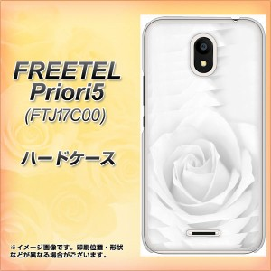 FREETEL Priori5 FTJ17C00 ハードケース / カバー【402 ホワイトRose 素材クリア】(フリーテル Priori5 FTJ17C00/FTJ17C00用)
