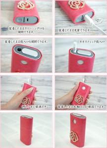 グローケース 牛革風 カメリア glo グロー ケース 電子タバコ タバコヒーター ハードケース  メール便送料無料