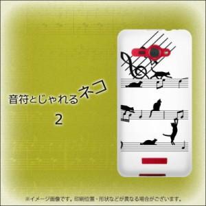 au HTC J butterfly HTL21 TPU ソフトケース / やわらかカバー【1112 音符とじゃれるネコ2 素材ホワイト】 UV印刷 (HTC J バタフライ/HT