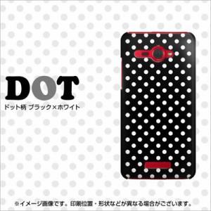 au HTC J butterfly HTL21 ケース / カバー【059 ドット柄(水玉)ブラック×ホワイト/素材ブラック】(HTCJバタフラ