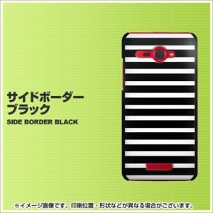 au HTC J butterfly HTL21 ケース / カバー【330 サイドボーダーブラック/素材ブラック】(HTCJバタフライ/HTL21用)