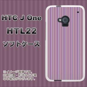 au HTC J One HTL22 TPU ソフトケース / やわらかカバー【529 ストライプパープル 素材ホワイト】 UV印刷 (HTC J One/HTL22用)