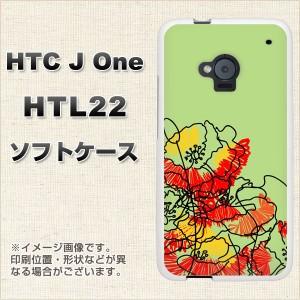 au HTC J One HTL22 TPU ソフトケース / やわらかカバー【1201 デッサン(フラワー) 素材ホワイト】 UV印刷 (HTC J One/HTL22用)