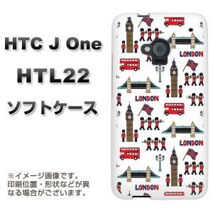 au HTC J One HTL22 TPU ソフトケース / やわらかカバー【EK811 ロンドンの街 素材ホワイト】 UV印刷 (HTC J One/HTL22用)
