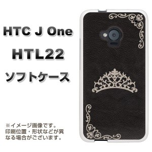 au HTC J One HTL22 TPU ソフトケース / やわらかカバー【EK859 レザー風お姫様の冠 素材ホワイト】 UV印刷 (HTC J One/HTL22用)