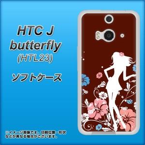 HTC J butterfly HTL23 TPU ソフトケース / やわらかカバー【110 ハイビスカスと少女 素材ホワイト】 UV印刷 (HTC J バタフライ HTL23/H