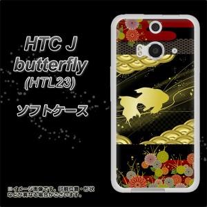 HTC J butterfly HTL23 TPU ソフトケース / やわらかカバー【174 天の川の金魚(和柄) 素材ホワイト】 UV印刷 (HTC J バタフライ HTL23