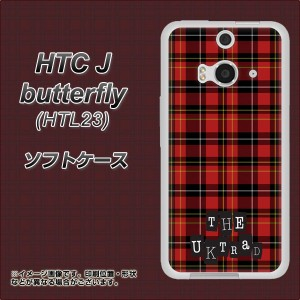 HTC J butterfly HTL23 TPU ソフトケース / やわらかカバー【547 THEチェック 素材ホワイト】 UV印刷 (HTC J バタフライ HTL23/HTL23用