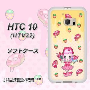 au HTC 10 HTV32 TPU ソフトケース / やわらかカバー【AG815 ストロベリードーナツ(水玉黄) 素材ホワイト】 UV印刷 (HTC10 HTV32/HTV32