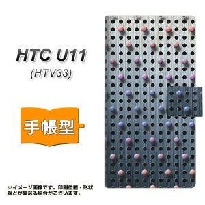 メール便送料無料 HTC U11 HTV33 手帳型スマホケース 【 YA926 dot02 】横開き (エイチティーシー U11 HTV33/HTV33用/スマホケース/手帳