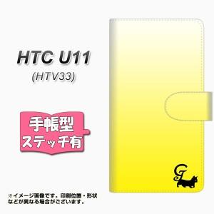 メール便送料無料 HTC U11 HTV33 手帳型スマホケース 【ステッチタイプ】 【 YI848 イニシャル ネコ G 】横開き (エイチティーシー U11 H