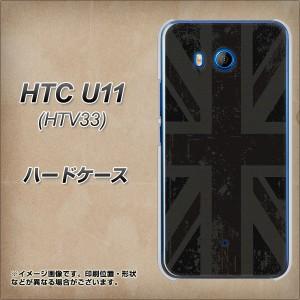 HTC U11 HTV33 ハードケース / カバー【505 ユニオンジャック-ダーク 素材クリア】(エイチティーシー U11 HTV33/HTV33用)