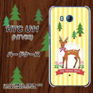 HTC U11 HTV33 ハードケース / カバー【SC826 森の鹿 素材クリア】(エイチティーシー U11 HTV33/HTV33用)