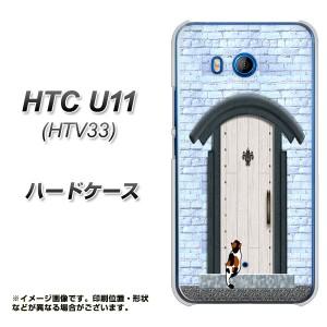 HTC U11 HTV33 ハードケース / カバー【YA951 石ドア01 素材クリア】(エイチティーシー U11 HTV33/HTV33用)