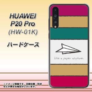 7b6cca61c5 HUAWEI P20 Pro HW-01K ハードケース / カバー【IA809 かみひこうき 素材