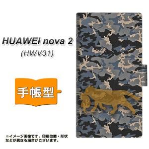 メール便送料無料 au HUAWEI nova 2 HWV31 手帳型スマホケース 【 YA902 HIDDEN CAT 】横開き (au HUAWEI nova2 HWV31/HWV31用/スマホケ