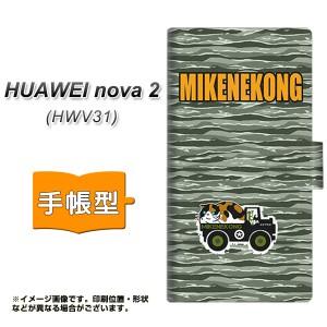 メール便送料無料 au HUAWEI nova 2 HWV31 手帳型スマホケース 【 YA903 ミケネコング03 】横開き (au HUAWEI nova2 HWV31/HWV31用/スマ