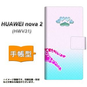 メール便送料無料 au HUAWEI nova 2 HWV31 手帳型スマホケース 【 YA975 ハートネコ01 】横開き (au HUAWEI nova2 HWV31/HWV31用/スマホ