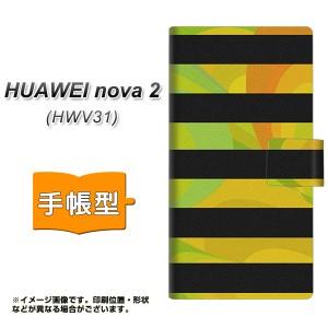 メール便送料無料 au HUAWEI nova 2 HWV31 手帳型スマホケース 【 YB842 ボーダー03 】横開き (au HUAWEI nova2 HWV31/HWV31用/スマホケ