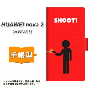 メール便送料無料 au HUAWEI nova 2 HWV31 手帳型スマホケース 【 YB875 ピクトマン06 】横開き (au HUAWEI nova2 HWV31/HWV31用/スマホ