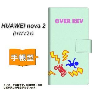 メール便送料無料 au HUAWEI nova 2 HWV31 手帳型スマホケース 【 YB876 ピクトマン07 】横開き (au HUAWEI nova2 HWV31/HWV31用/スマホ