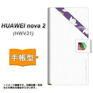 メール便送料無料 au HUAWEI nova 2 HWV31 手帳型スマホケース 【 YC940 アバルト和01 】横開き (au HUAWEI nova2 HWV31/HWV31用/スマホ