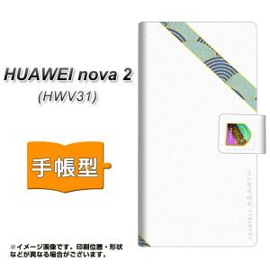 メール便送料無料 au HUAWEI nova 2 HWV31 手帳型スマホケース 【 YC942 アバルト和03 】横開き (au HUAWEI nova2 HWV31/HWV31用/スマホ