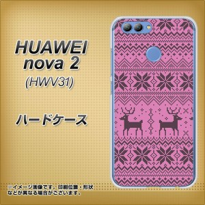 au HUAWEI nova 2 HWV31 ハードケース / カバー【543 ドット絵パープル 素材クリア】(au HUAWEI nova2 HWV31/HWV31用)