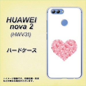 au HUAWEI nova 2 HWV31 ハードケース / カバー【VA839 バラ色ハート 素材クリア】(au HUAWEI nova2 HWV31/HWV31用)