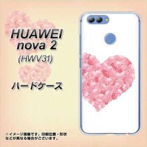 au HUAWEI nova 2 HWV31 ハードケース / カバー【VA840 バラ色ハート(L) 素材クリア】(au HUAWEI nova2 HWV31/HWV31用)