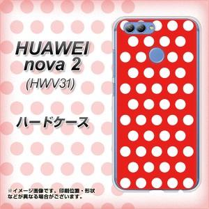 au HUAWEI nova 2 HWV31 ハードケース / カバー【VA917 ドット レッド×ホワイト 素材クリア】(au HUAWEI nova2 HWV31/HWV31用)